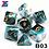 Thumbnail: 7Pcs/Set Polyhedral Dice Multicolor