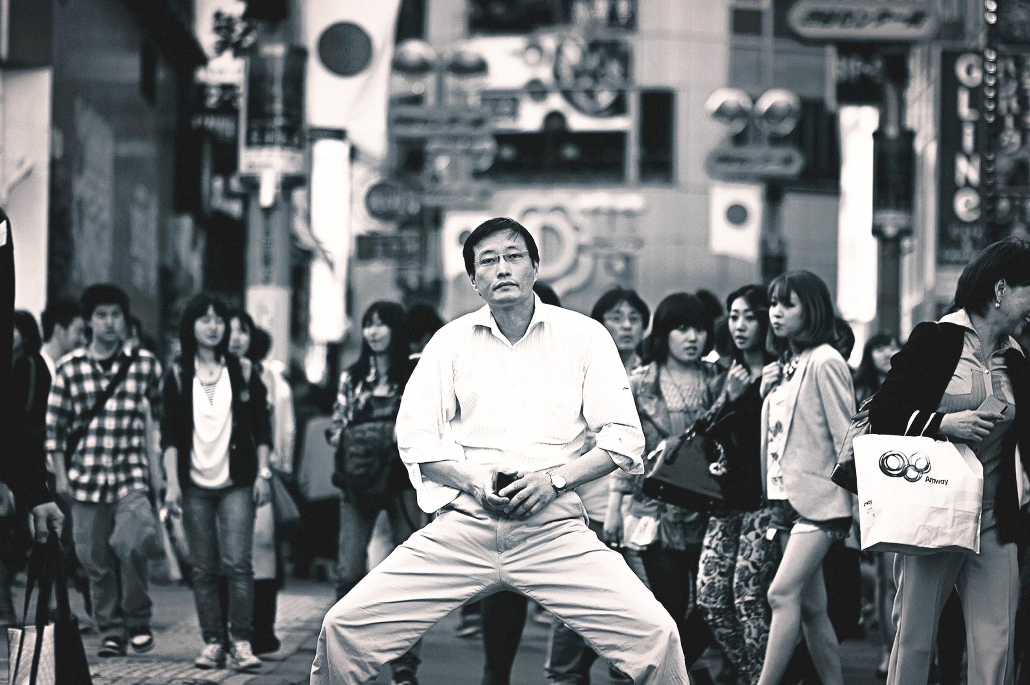 """Shibua Center Guy"" 2015  - GF1"