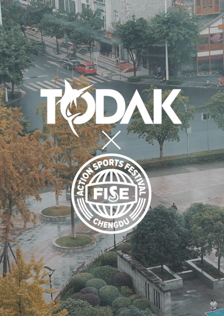 TodakBMX X FISE Chengdu 2019
