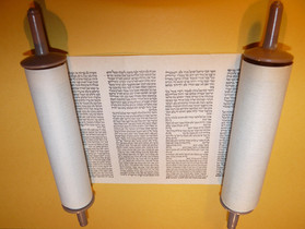 Knowing We Can Trust the Bible: an Example of Textual Criticism