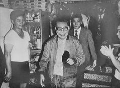 阿霞飯店總統蔣經國來訪
