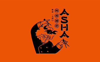 20200908_ASHA_logo_未來店-01.jpg