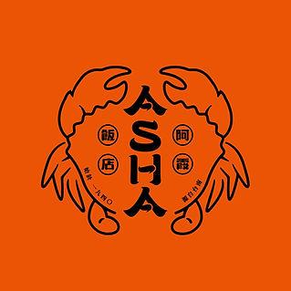 20200908_ASHA_logo-01_edited.jpg