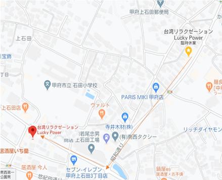 店舗アクセス.png