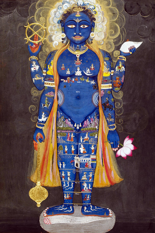 """Vishnu as The Cosmic Man (Vishvarupa)"" by Jaipur, Rajasthan, c. 1800"