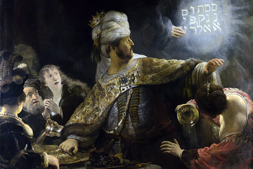 """""""Belshazzar's Feast"""" (The Writing on The Wall) by Rembrandt, 1635"""