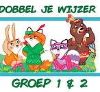 dobbeljewijzer1_website_afbeelding.jpg