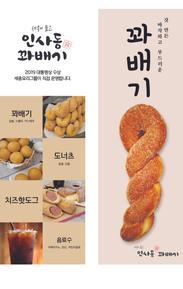 X배너_야외용.jpg