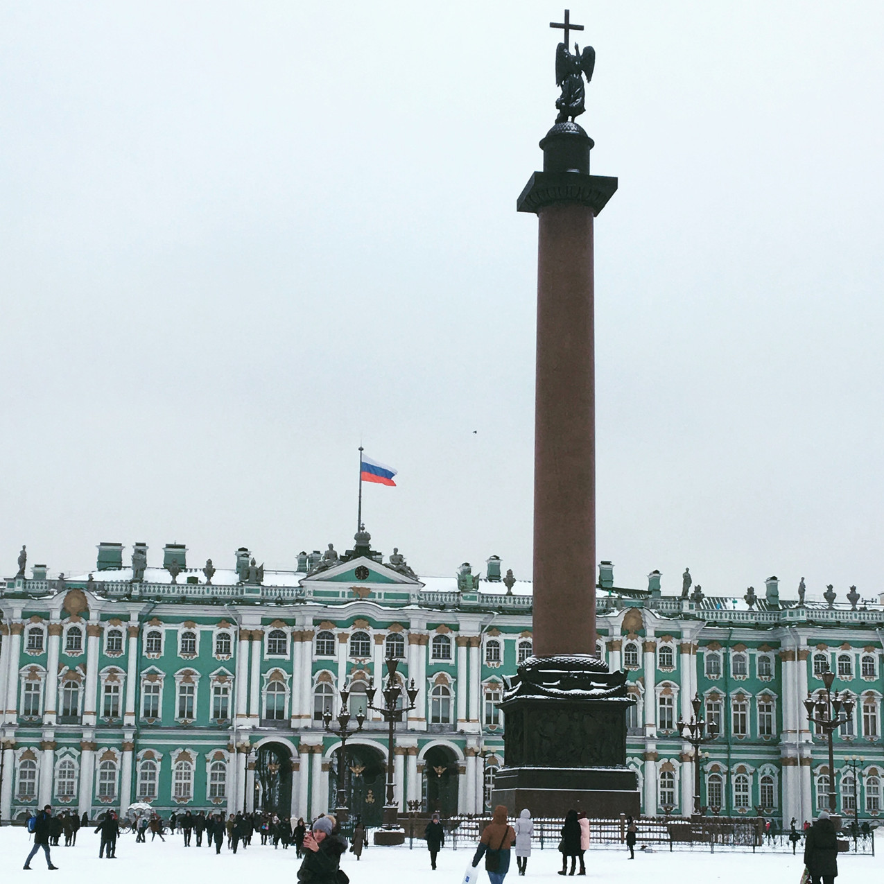 The Winter Palace in St. Petersburg, once home to the imperial family and now the Hermitage museum.