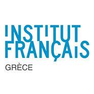 Επιτυχόντες Institut Francais Grece | IFA |  Κέντρα Ξένων Γλωσσών Ε. Γαλουζίδου | Νέα Σμύρνη | Αθήνα