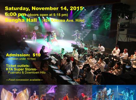 Taiko, Kagura & Jazz Event