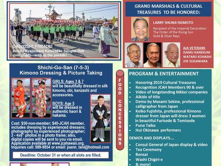 Bunka No Hi - Japanese Culture Day in Hawaii
