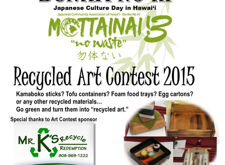 Mottainai - Recycled Art Contest 2015