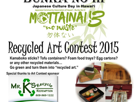 Mottainai - Recycled Art Contest 2015