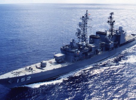 Japan Training Squadron to Visit Hilo