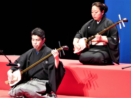 Traditional Japanese Art Concert in Hawaii