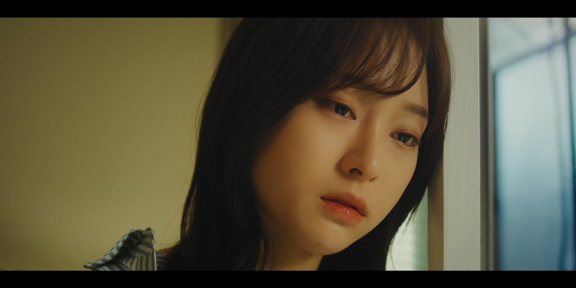 리밋(Limit) - 낱말 Official M/V Teaser