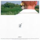 그리즐리 (Grizzly) - IF (Feat. 쿠기)