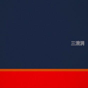 카멜 - 삼청동 (三淸洞)