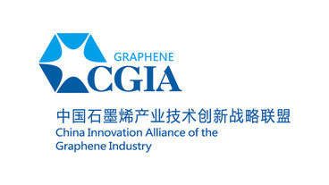 Innovation Alliance of the Graphene Industry(CGIA)