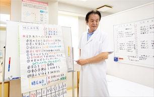 医院紹介_01_R.jpg