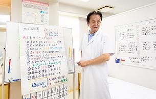 楢﨑内科医院 糖尿病教室