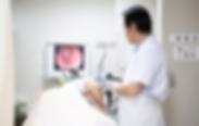 楢﨑内科医院 胃内視鏡検査