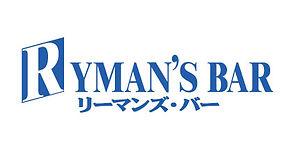 リーマン.jpg
