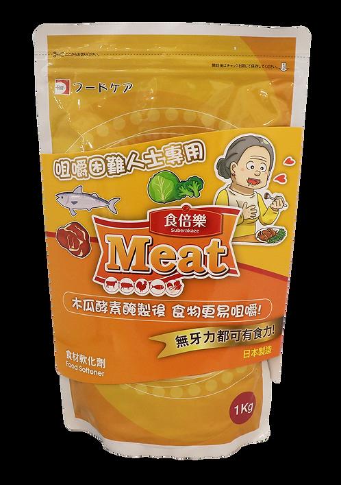日本foodcare 食倍樂Meat食材軟化劑 (1kg)