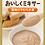 Thumbnail: 日本厚利加美味Mixer 即食粥/即食糊