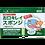 Thumbnail: 日本 CARE HEART 口腔清潔用海綿棒 (凹凸形) 30支