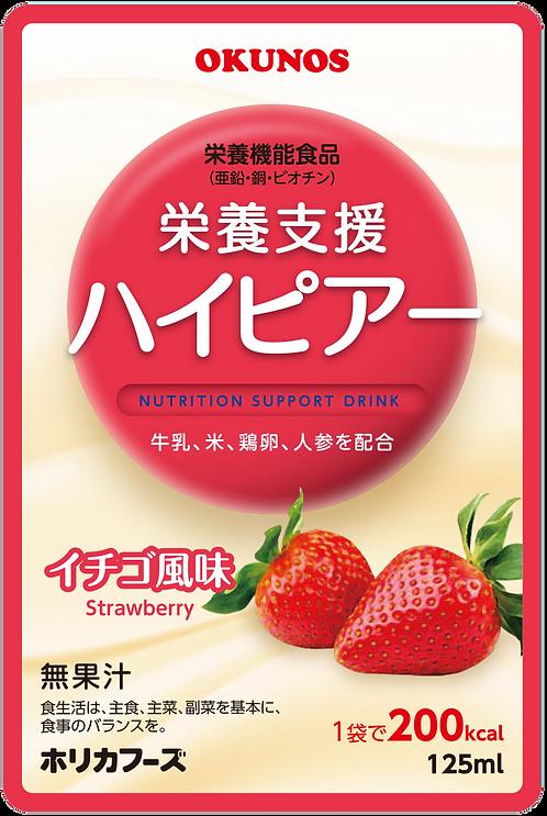 日本厚利加營養支援 Hipiar 飲料