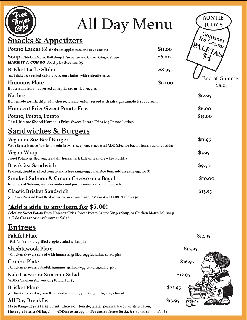 MENU - FOOD @2020-10-06.png