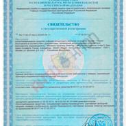 agran-sertifikat.jpg