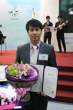 2013년 산학협력 유공자 교육부 장관 표창 수상