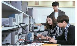 2016년도 미래창조과학부 '대학 ICT연구센터' 선정 (ITRC)