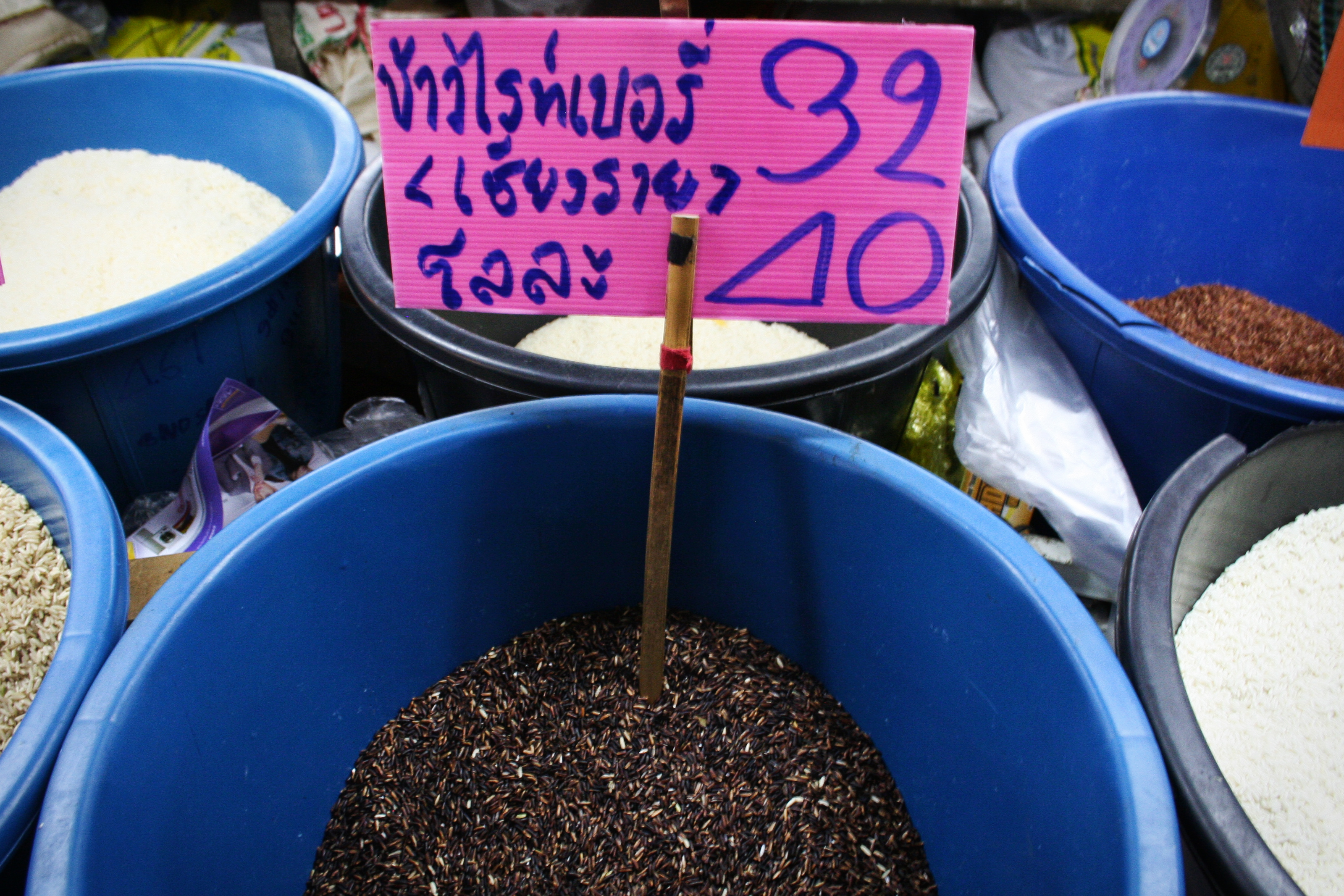 thai21