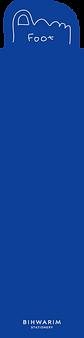 무제-1_대지 1 사본 7.png