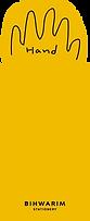 무제-1_대지 1 사본 4.png