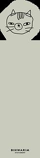 무제-1_대지 1 사본 2.png