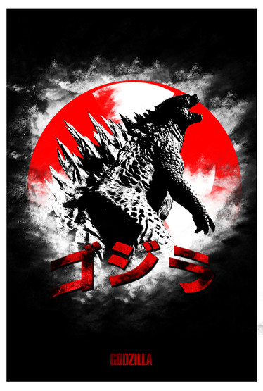 Legendary's Godzilla Custom Poster
