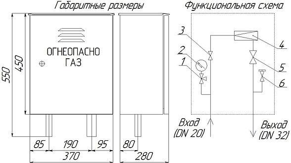Исполнение 2.jpg