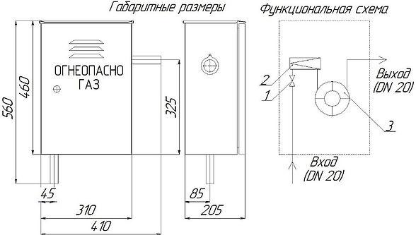 Исполнение 3.jpg