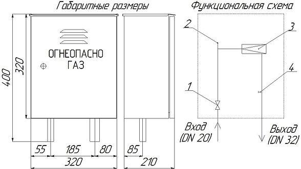 Исполнение 1.jpg