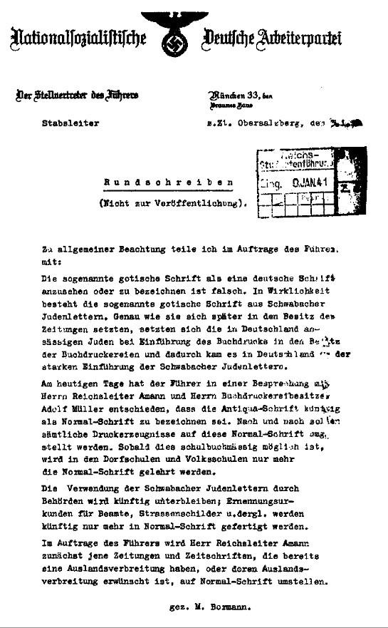 Martin Bormann, מרטין בורמן