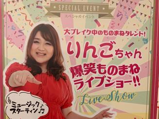 東京 ものまねタレント 企業イベント