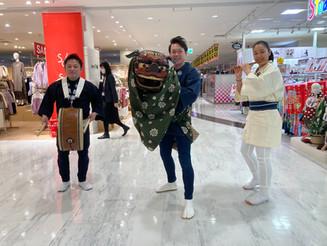 滋賀 商業施設 獅子舞
