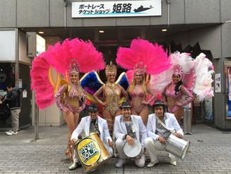 兵庫 ボートレース場 サンバパレード