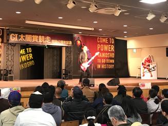 大阪 競艇場 集客イベント