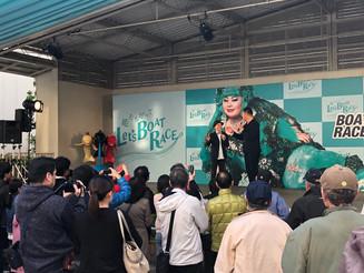 大阪 ボートレース場 トークショー
